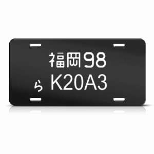 Japan Japanese Style K20Z1 Engine Metal Novelty Jdm License Plate Wall