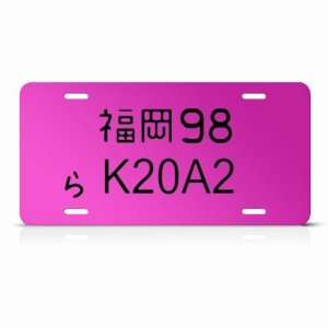 K20A3 Engine Metal Novelty Jdm License Plate Wall Sign Tag Automotive