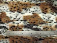 FF68 Faux Fur Tiger Craft Fabric Material per Meter