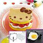 115mm*100mm LARGE 3D HELLO KITTY CAKE MOULD MOLD PAN BAKEWARE TIN