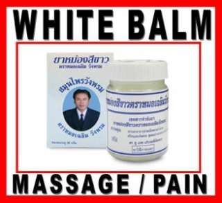 50g WHITE Thai Herbal SPA MASSAGE Balm Hot Formula Stiff Neck Muscle